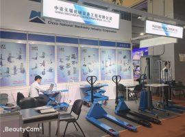 2019 Kantoni messi näituseetendus