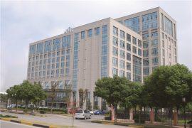 Hiina peakorter